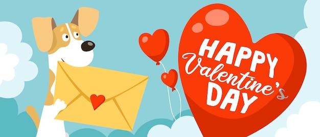 かわいい面白いジャックラッセルテリア犬は彼の歯にバレンタインカードが入った封筒を持っています