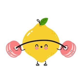 Симпатичный забавный лимончик делает тренажерный зал с гантелями.