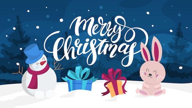 귀여운 재미있는 메리 크리스마스 엽서 장식. 인사말 카드 배경에 숲과 메리 크리스마스입니다. 눈사람과 토끼. 아름다운. 만화 스타일의 그림