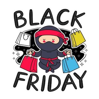 귀여운 재미있는 폴란드지도 및 플래그 문자. 벡터 플랫 라인 만화 귀여운 캐릭터 그림 아이콘입니다. 외딴. 검은 금요일 판매 개념