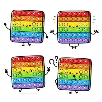 Симпатичный забавный набор сенсорных игрушек pop it fidget