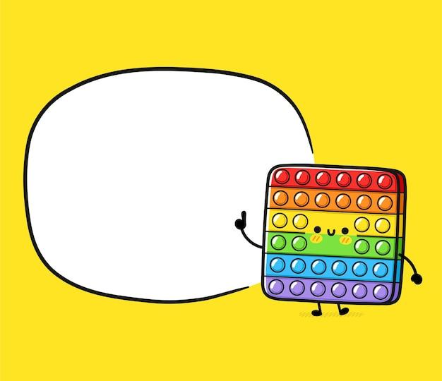 귀여운 재미 있은 팝 it fidget 감각 장난감 텍스트 상자