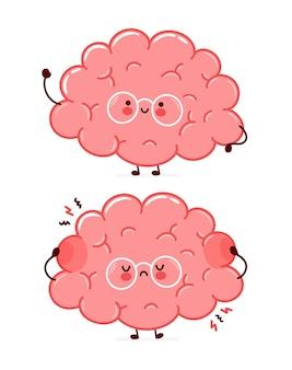 Cute funny sad and happy human brain organ character.