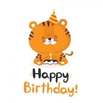 Милый забавный тигр с кекс. с днем рождения рисованной стиль карты. плоский мультфильм характер иллюстрации дизайн иконок. изолированные