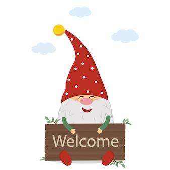 木製の看板が付いているかわいい庭のノームのキャラクターを歓迎します、色のベクトル図