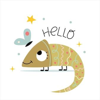 Милый геккон здоровается с бабочкой. забавная картинка в простом стиле. иллюстрация к детской книге. симпатичный плакат.