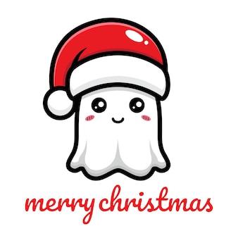 크리스마스를 축하하는 귀여운 유령