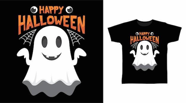 귀여운 유령 해피 할로윈 티셔츠 디자인