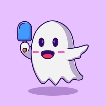 아이스크림을 먹는 귀여운 유령 일러스트 디자인 프리미엄 고립 된 동물 디자인 컨셉