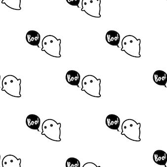 Симпатичный призрак бесшовные модели