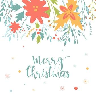 かわいいギフトカードと手描きのクリスマスレタリング。引用、tシャツのデザインまたは家の装飾要素とのポスターとして使用することができます。ベクトルタイポグラフィ。簡単に編集できるテンプレート。