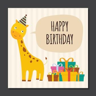 귀여운 기린 생일 인사말 카드 서식 파일