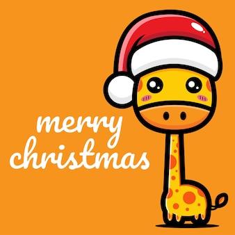 크리스마스를 축하하는 귀여운 기린