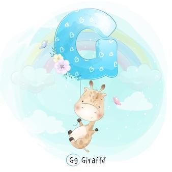 Cute giraffe flying with alphabet-g balloon