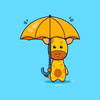 雨漫画アイコンイラストで傘を一人で保持しているかわいいキリン。孤立したフラット漫画スタイルをデザインする