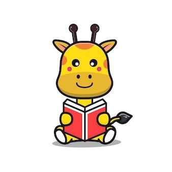 Cute giraffe reading book cartoon illustration