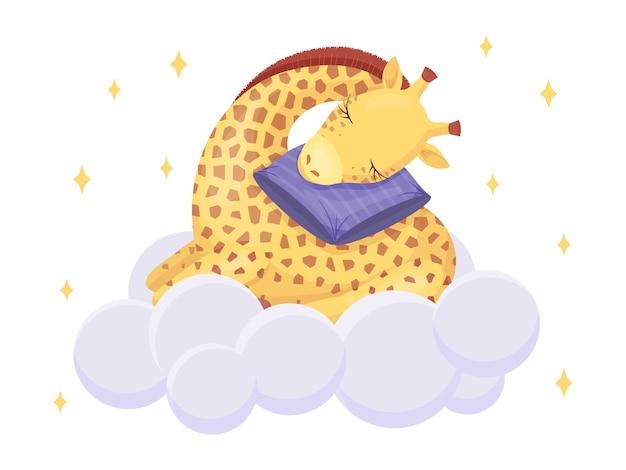 부드러운 베개와 함께 구름에 잠자는 귀여운 기린. 카와이 캐릭터. 벡터 어린이 그림. 화이트에 격리.