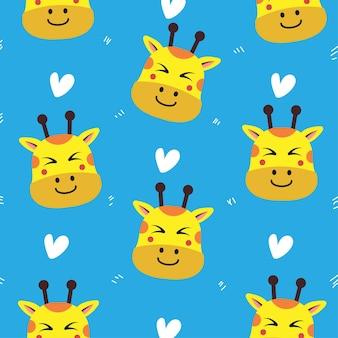 Милый жираф с сердцем бесшовные модели