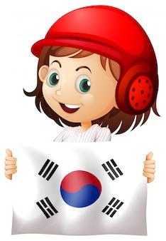귀여운 소녀와 대한민국의 국기