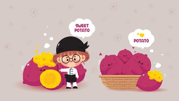 귀여운 소녀 요리사와 일본 고구마 만화 예술 그림