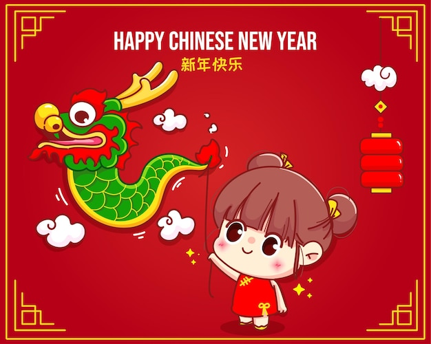 Cute girl dragon dance greeting, chinese new year celebration cartoon character illustration