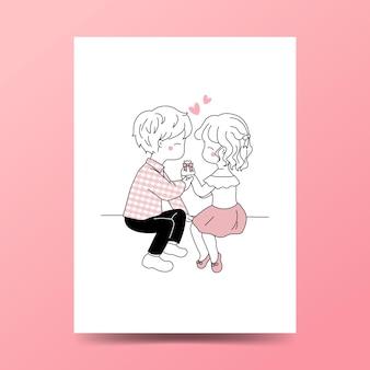 Милая девушка подарила парню подарок ко дню святого валентина.