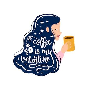 텍스트 글자 손으로 커피 한 잔을 들고 귀여운 소녀 커피는 내 발렌타인입니다. 행복한 발렌타인 데이