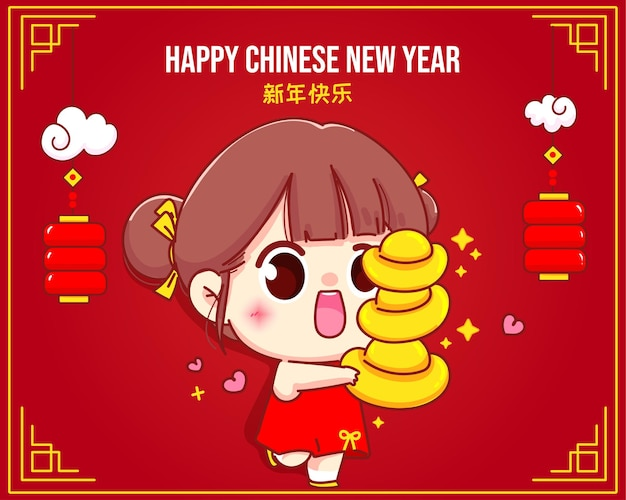 Cute girl holding chinese gold, happy chinese new year celebration cartoon character illustration