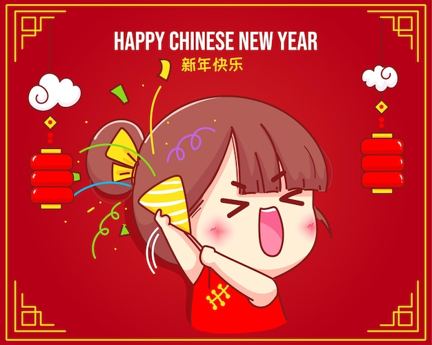 紙吹雪とポッパーを保持しているかわいい女の子中国の旧正月のお祝い漫画のキャラクターイラスト
