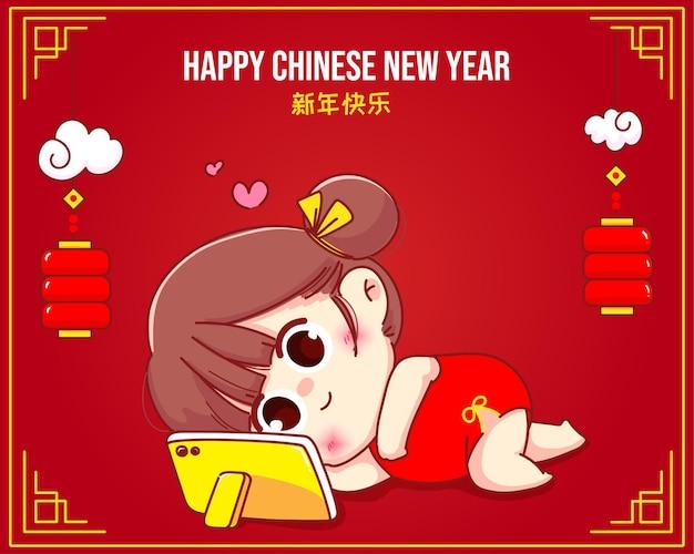 편안 하 게 누워 귀여운 소녀와 태블릿에 영화를보고. 행복 한 중국 새 해 만화 캐릭터 인사말 카드