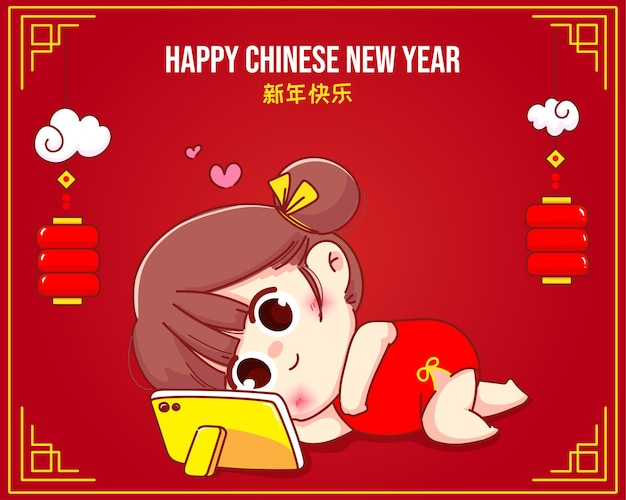 Cute girl lying relaxing and watch movie on a tablet. happy chinese new year cartoon character greeting card