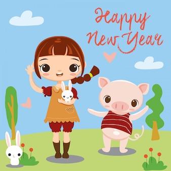かわいい女の子、豚、新年のグリーティングカードにバニー
