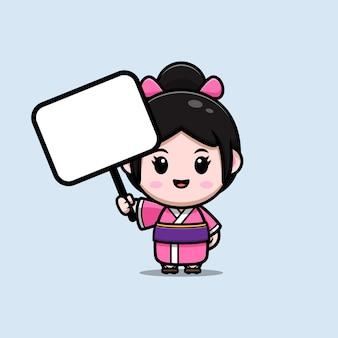 空白のテキストボード漫画イラストを保持している着物のドレスを着ているかわいい女の子