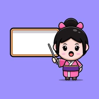 空白のホワイトボードの漫画イラストで着物のドレスを着ているかわいい女の子