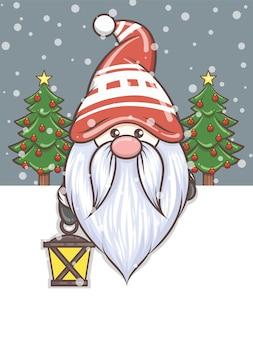 ソーラーランタンを持ったかわいいノーム-クリスマスイラスト