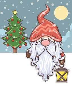 ソーラーランタンを持っているかわいいノーム-クリスマスイラスト
