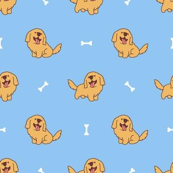 귀여운 골든 리트리버 강아지 만화 완벽 한 패턴