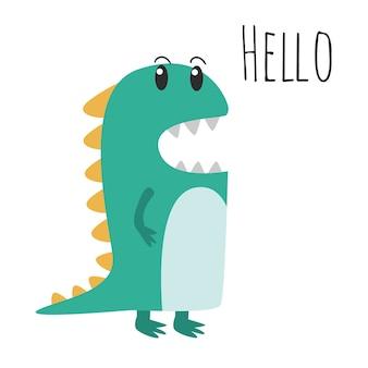 귀여운 녹색 공룡 그림