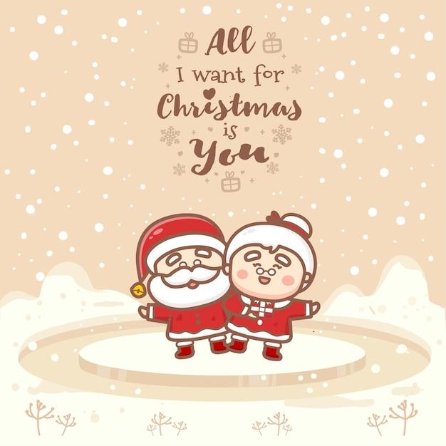 Симпатичные открытки пара дедушка санта и бабушка. все, что я хочу на рождество это ты. каваи стиль