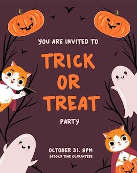 뱀파이어 의상 유령 호박에 귀여운 할로윈 파티 초대장 템플릿 재미 짜증 고양이