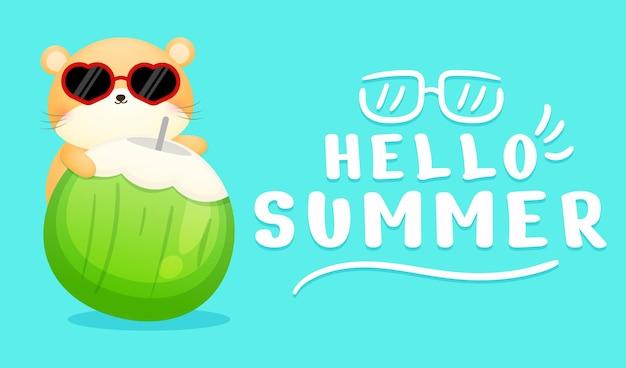 夏の挨拶バナーとココナッツの後ろにかわいいハムスター