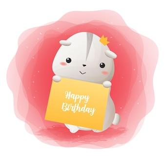 お誕生日おめでとうかわいいハムスター手描き