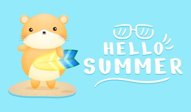 夏の挨拶バナーとサーフボードを保持しているかわいいハムスター