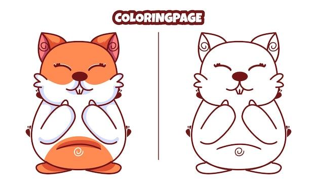 색칠 공부 페이지와 귀여운 햄스터