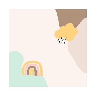 Симпатичные рисованной абстрактные формы, радуга, дождливое облако. уютный шаблон в скандинавском стиле hygge для открытки, плаката, поздравительной открытки, дизайна детской футболки. векторные иллюстрации в плоском мультяшном стиле