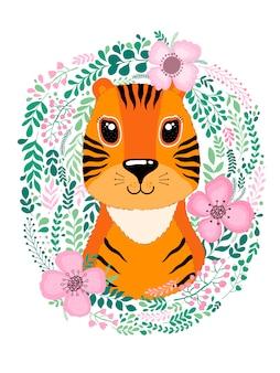 Cute hand drawn animal jungle tiger