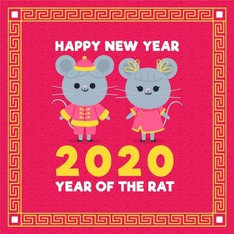 Симпатичные рисованной китайский новый год