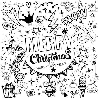 귀여운 손으로 그린 크리스마스한다면, 낙서 스타일에서 크리스마스 디자인 요소 집합