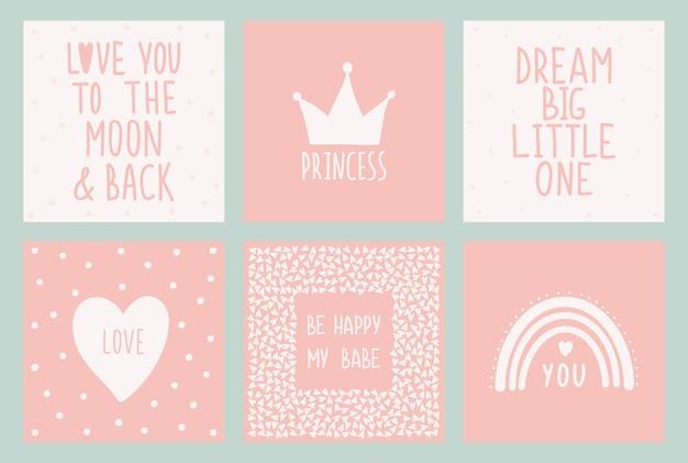Симпатичная рисованная корона, радужное сердце и надписи, идеально подходящие для открыток, приглашений, плакатов