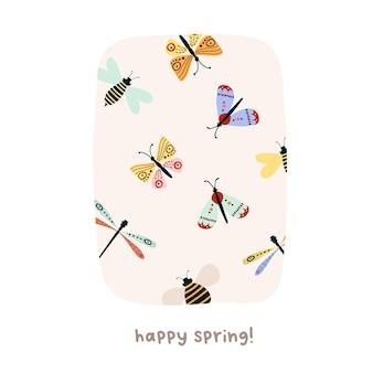 かわいい手描きのさまざまな蝶や蜂。はがき、ポスター、グリーティングカード、キッズtシャツのデザインのための居心地の良いhyggeスカンジナビアスタイルのテンプレート。フラット漫画スタイルのベクトル図